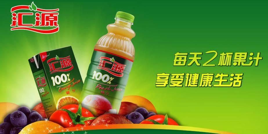 汇源鲜果汁饮品品牌介绍图1