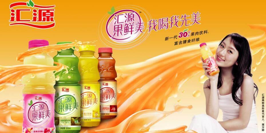 汇源鲜果汁饮品品牌介绍图2