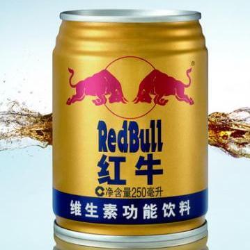 红牛饮品图3