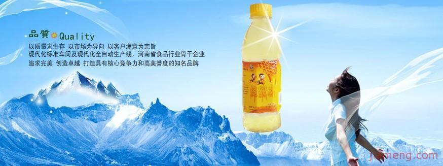 三诺饮品品牌介绍图1