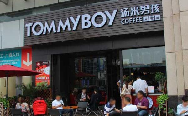 汤米男孩茶饮饮品品牌介绍图2
