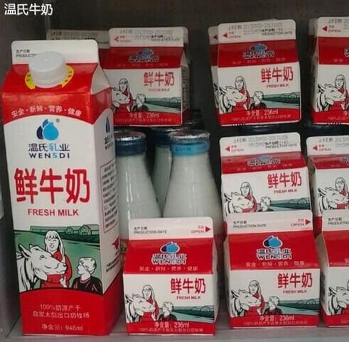 温氏牛奶饮品图1