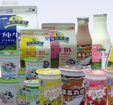 温氏牛奶饮品图3