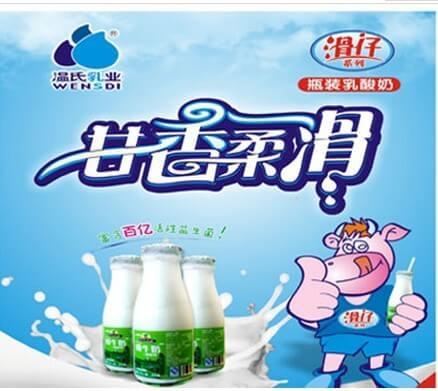 温氏牛奶饮品图4