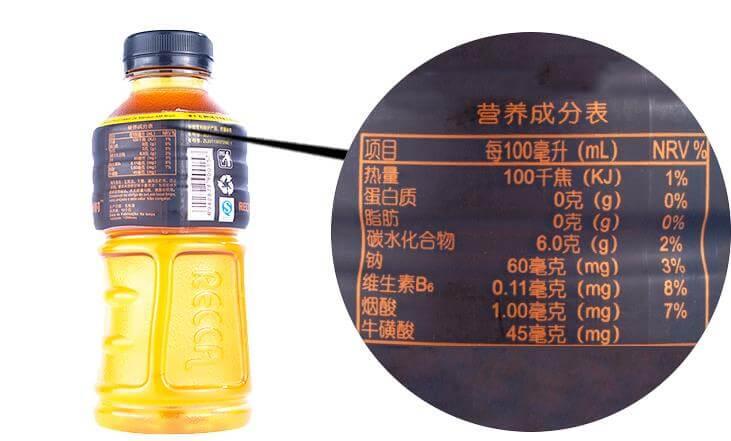 黑卡饮料饮品品牌介绍图3
