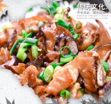 鲁味黄焖鸡米饭图4