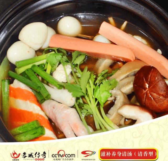 蓉城传奇新派冒菜图2