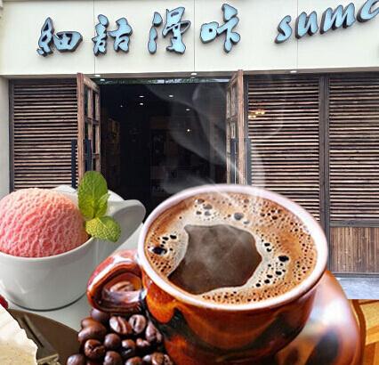 细语漫咔咖啡图4
