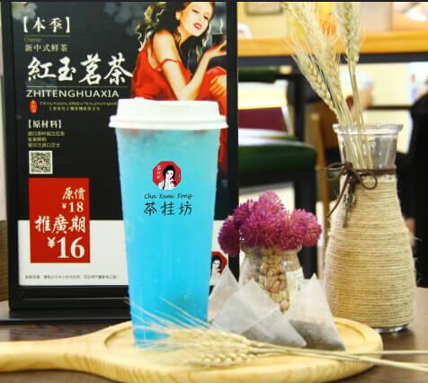 茶桂坊饮品图15