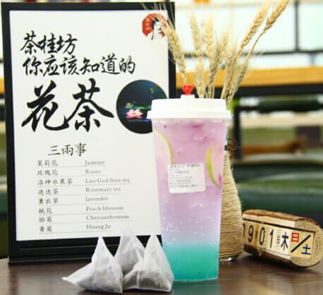 茶桂坊饮品图16