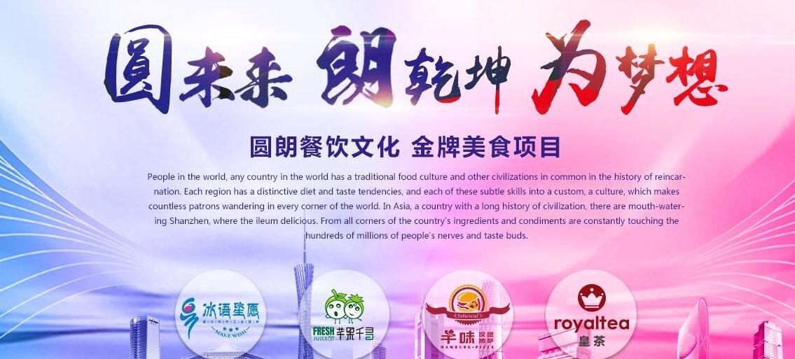 茶桂坊饮品品牌介绍图3