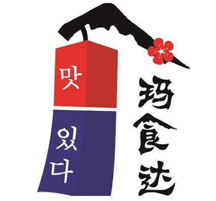 玛食达年糕火锅