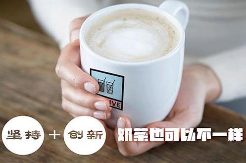 避风糖奶茶品牌介绍