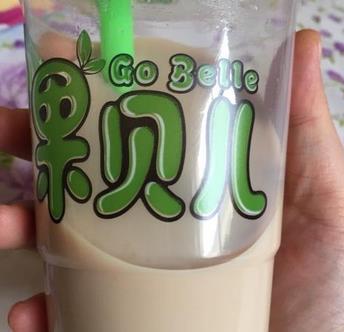 果贝儿奶茶图3