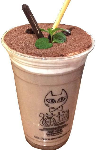 猫坞欧式奶茶图2