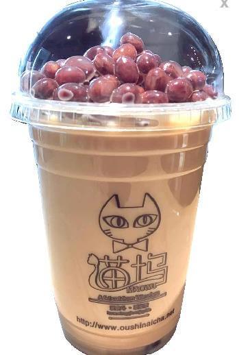 猫坞欧式奶茶图4