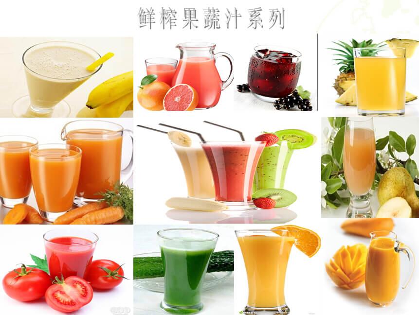 快乐街头饮品品牌介绍
