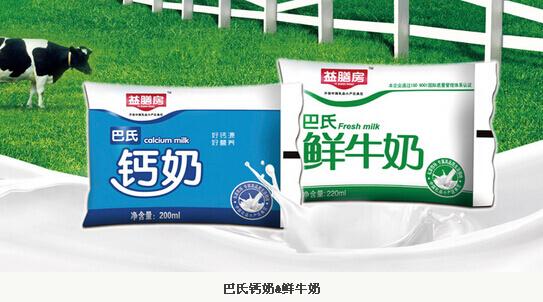 益膳房牛奶饮品品牌介绍