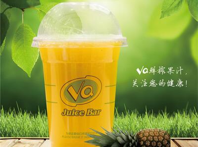 VQ鲜榨果汁饮品图