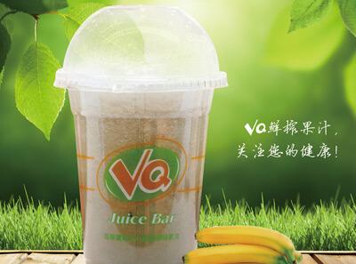 VQ鲜榨果汁饮品图5