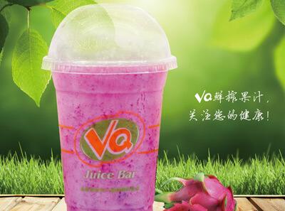 VQ鮮榨果汁飲品圖8