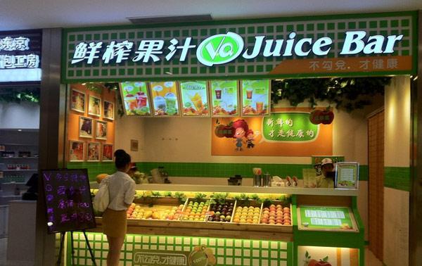 VQ鮮榨果汁飲品品牌介紹圖2