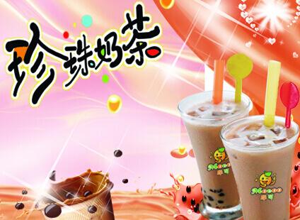 摩可甜品奶茶图2