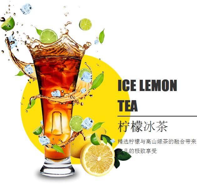 柠檬日记饮品图4