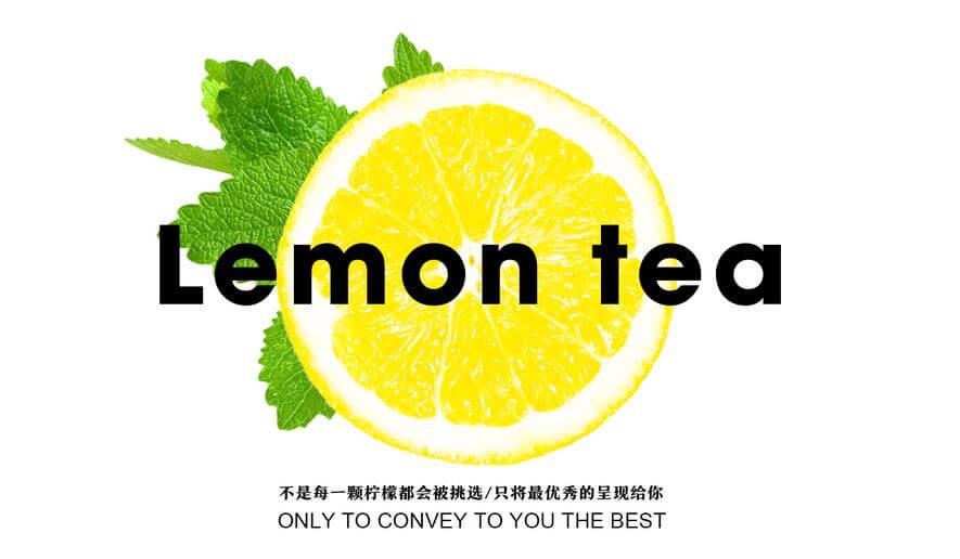 柠檬日记饮品品牌介绍图2