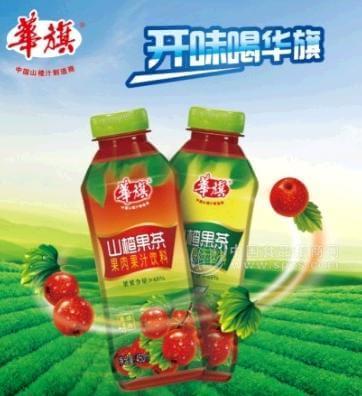 华旗山楂果茶饮品图3