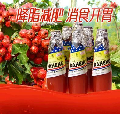 华旗山楂果茶饮品图4