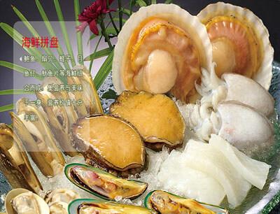 豆捞世家火锅图5