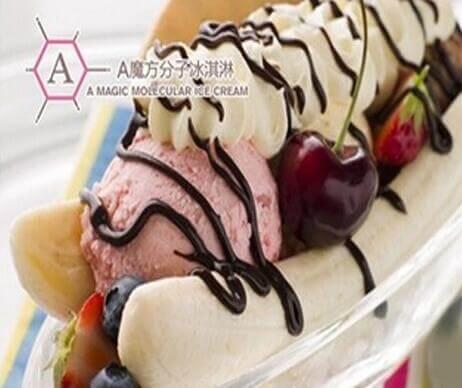 A魔方分子冰淇淋图3