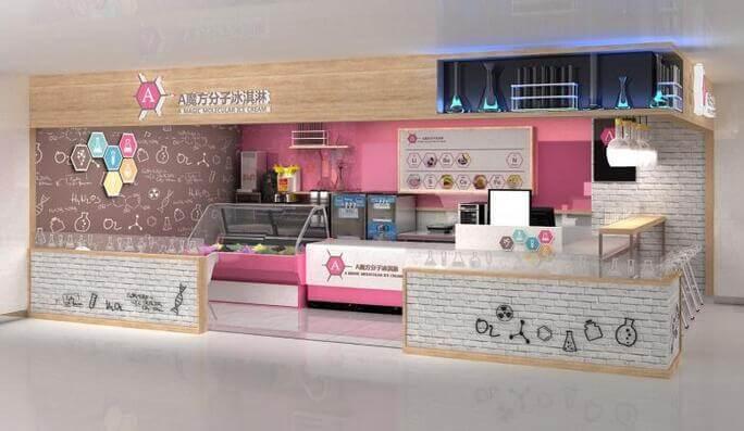 A魔方分子冰淇淋品牌介绍
