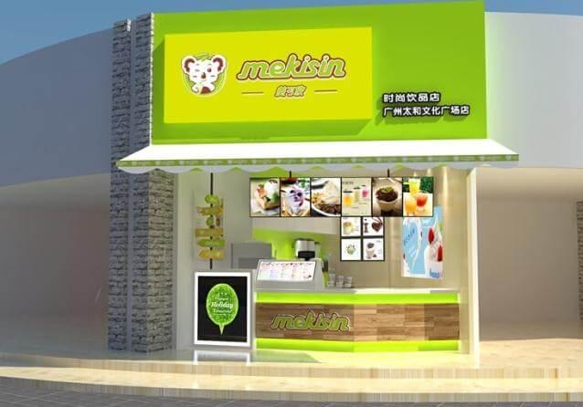 美可欣冰淇淋品牌介绍