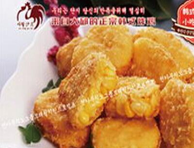 沙月韩式炸鸡图1