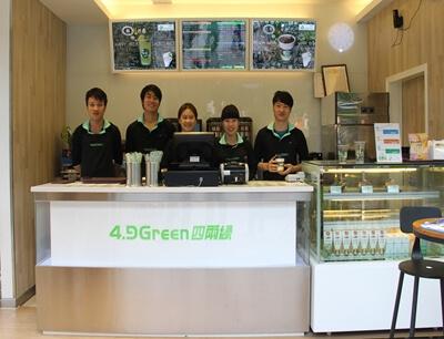 四两绿茶饮饮品图1