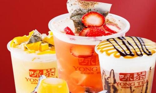 咏茶茶饮饮品品牌介绍