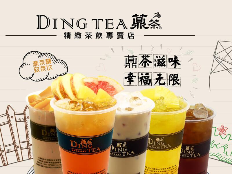薡茶精致茶饮饮品图4