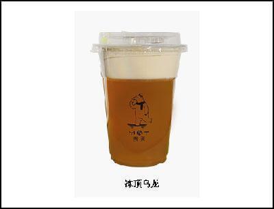 麦茶饮品图3