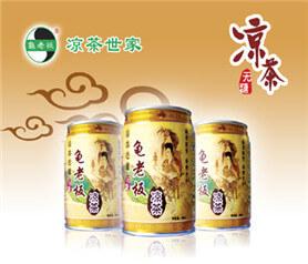 龟老板凉茶饮品图2