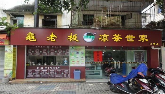 龟老板凉茶饮品品牌介绍图1