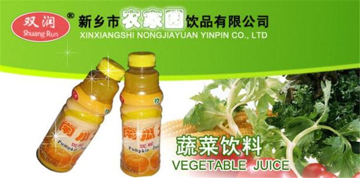 农家园饮品品牌介绍图2