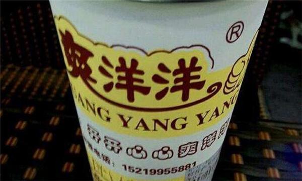 爽洋洋奶茶加盟优势