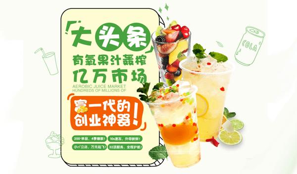 避风塘奶茶品牌介绍