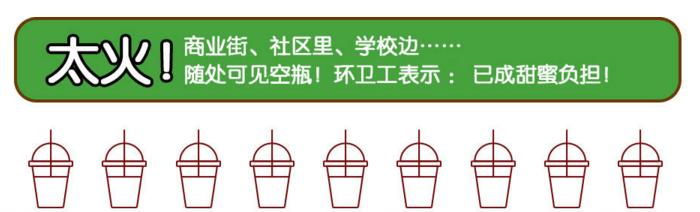 避风塘奶茶加盟流程