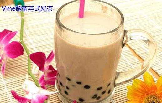 薇蜜英式奶茶加盟优势