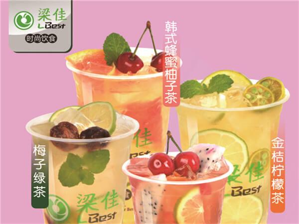 梁佳奶茶图4