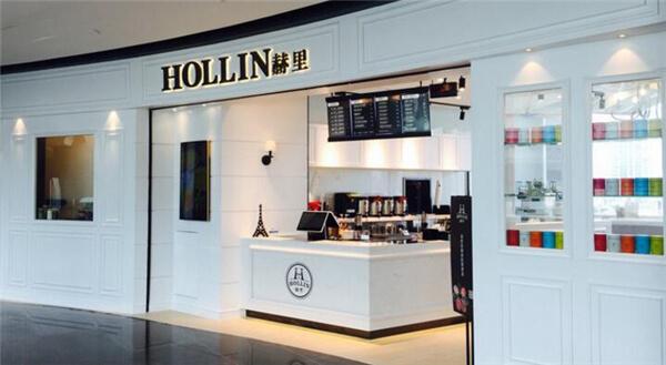 hollin赫里奶茶加盟条件
