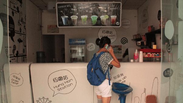 广西奶茶品牌介绍